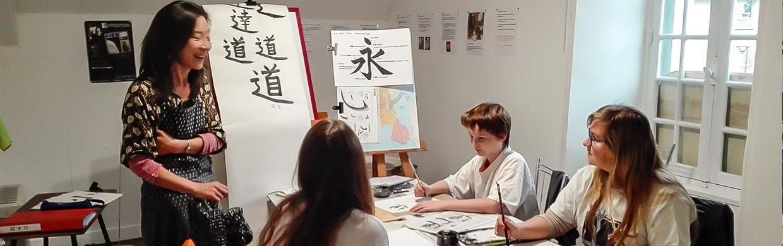 Atelier japonais, Masoe, Babellium Quimperlé